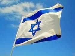 Frases Judaicas